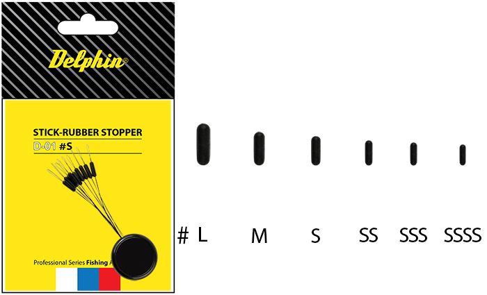 Stick - Rubber stopper